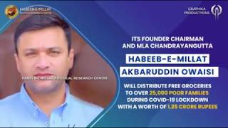 akbaruddin-owaisi-to-distribute-ration-kits-among-25000-needy-families-worth-of-rs125cr