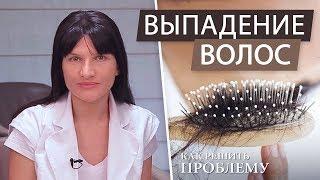 Как остановить выпадение волос Восстановление волос Уход за волосами Алопеция