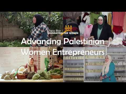 Advancing Palestinian Women Entrepreneurs - highlights