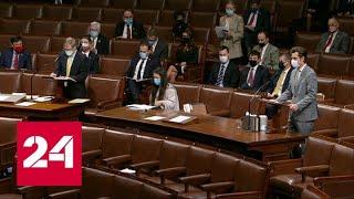 Палата представителей Конгресса США проголосовала за импичмент Трампа - Россия 24