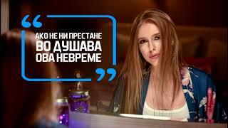 Смотреть клип Antonia Gigovska - Nevreme
