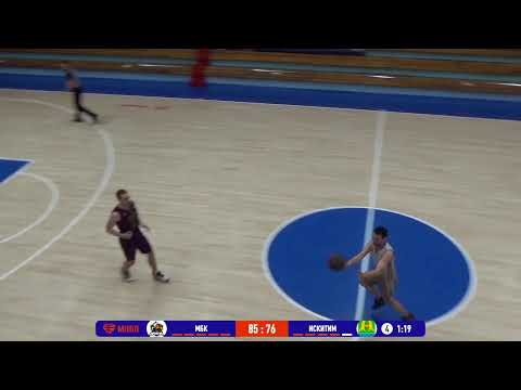 НБА 17.04.2021. 1/2 ПЛЕЙ-ОФФ МБК - ИСКИТИМ