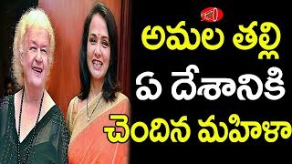 Unknown Facts About Akkineni Amala Personal Life and her Mother | Gossip Adda