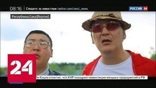 Якутские режиссеры штурмуют мировой кинематограф
