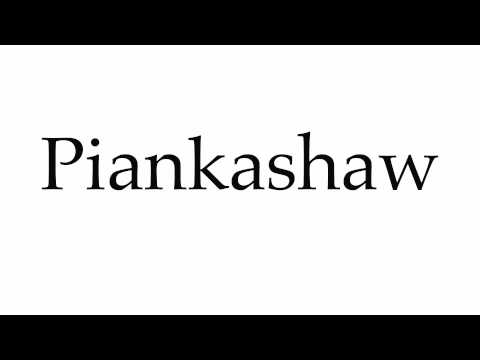 How to Pronounce Piankashaw
