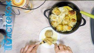 Перец фаршированный с куриной грудкой, рисом и грибами.
