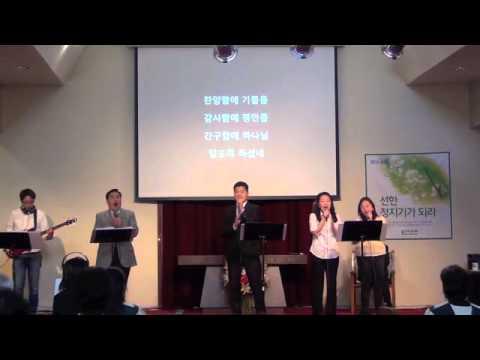 Alternative Worship Model (2) 8.5.2012