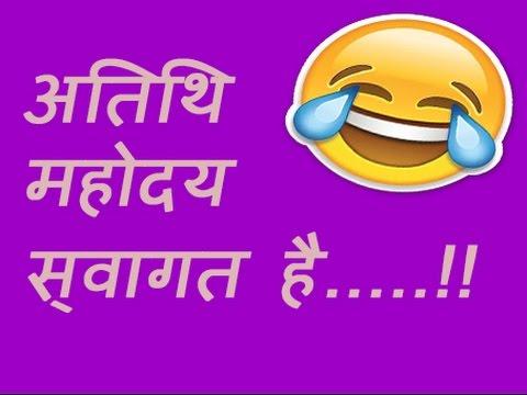 स्वागत भाषण - शुद्ध हिंदी || Most Funny video || Hindi Diwas || Kinshuk  Yadav || IIT BHU