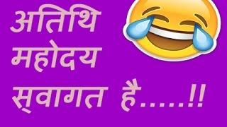 स्वागत भाषण - शुद्ध हिंदी    Most Funny video    Hindi Diwas    Kinshuk Yadav    IIT BHU