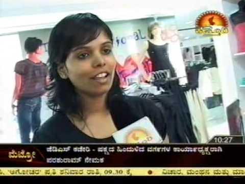Jealous 21 launched Pepper Spray on Kasturi TV