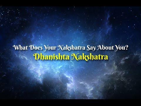 धनिष्ठा नक्षत्र में जन्मे व्यक्ति का भविष्यफल  - Dhanishtha Nakshatra HINDI
