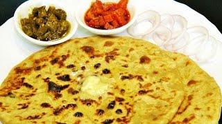 आलु पराठा  | Aloo Paratha Recipe | Dhaba Style Punjabi Aloo Paratha | Potato Stuffed Paratha