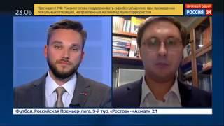 """Смотреть видео Интервью А.В.Аваткова  """"Россия 24"""" о роли Турции в урегулировании сирийского кризиса онлайн"""