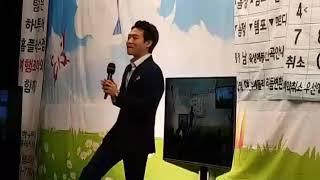 민수현♡가지마♡진주MBC노래교실♡앵콜공연♡