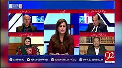 News Room - 3rd November 2017 - 92 News