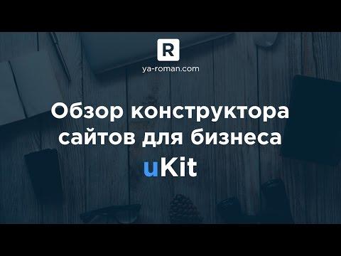 Создание сайтов - Студия Лучика Владимира