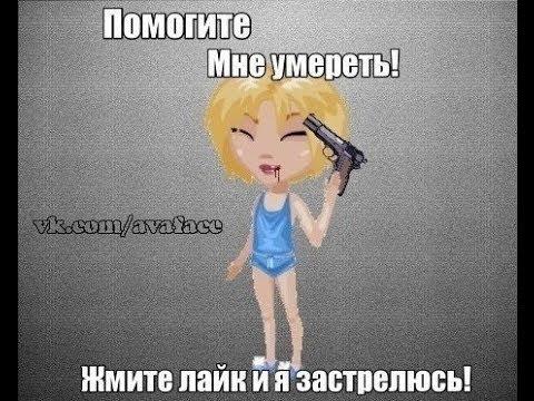 фото аватария фото аватаров