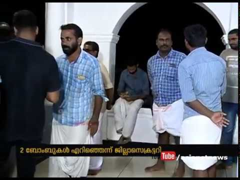 Bomb hurled at CPM District Committee office in Kozhikode; Hartal Today at Kozhikode
