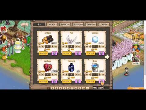 Играть в Ферма мания Игры бизнес