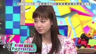 新川優愛.
