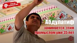 Декоративных дел мастер(, 2017-11-03T13:42:35.000Z)
