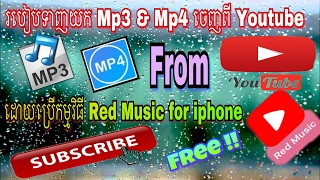 How to download Mp3 & Mp4 from Youtube by use Red Music app free for iphone