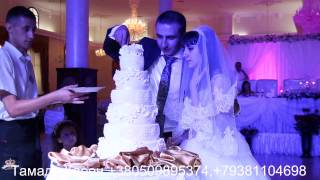 Тамада Карен Саркисян (Свадебный торт)