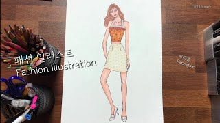 fashion illustration 패션 일러스트