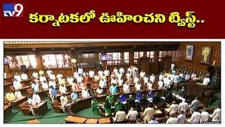 Last minute twists to Karnataka floor test - TV9