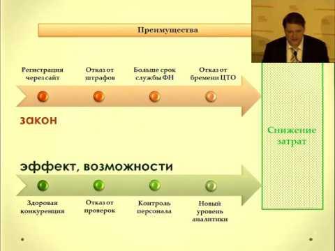 Услуги по ведению бухгалтерского учета в Москве