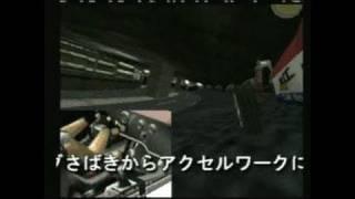 TNN Motorsports Hardcore Heat Dreamcast