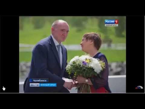 «Россия 1», ГТРК «Южный Урал», Программа переселения граждан в Челябинской области