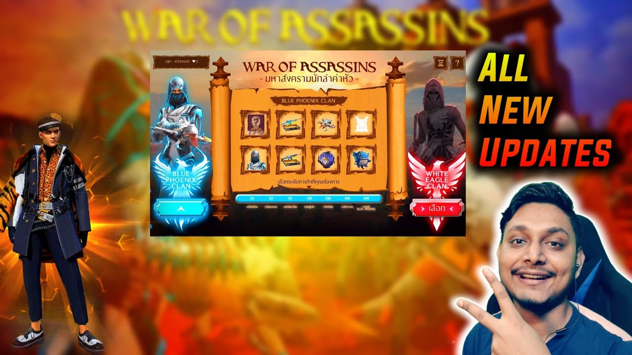 New Update - War Of Assassins Is Coming, New Loot Box And Dress - Gamers Zone