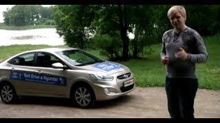 Hyundai Accent Solaris 2014 1.6 АКПП тест драйв Автопанорамы