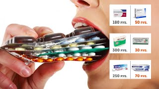 Дорогие лекарства и их дешевые аналоги.(Еще больше новостей на сайте http://stolcom.com/ Чтобы стать активным участником своего лечения нужно знать, что..., 2016-03-07T16:26:40.000Z)