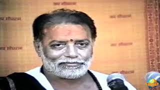 Day 1 - Manas Shringeri   Ram Katha 535 - Sringeri Math   26/10/1998   Morari Bapu
