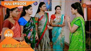 Pandavar Illam - Ep 400 | 20 March 2021 | Sun TV Serial | Tamil Serial