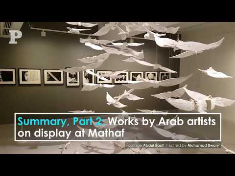 Summary, Part 2: Works by Arab artists on display at Mathaf