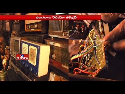 Vintage Radio Collection | Hyderabad | HMTV
