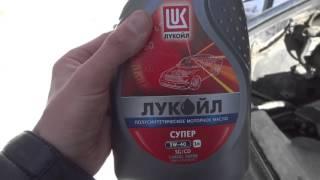 видео Масло Лукойл – полусинтетика и синтетика