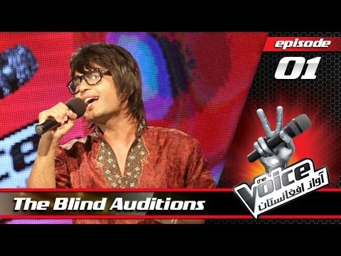 The Voice of Afghanistan - Blind Auditions 1st Episode