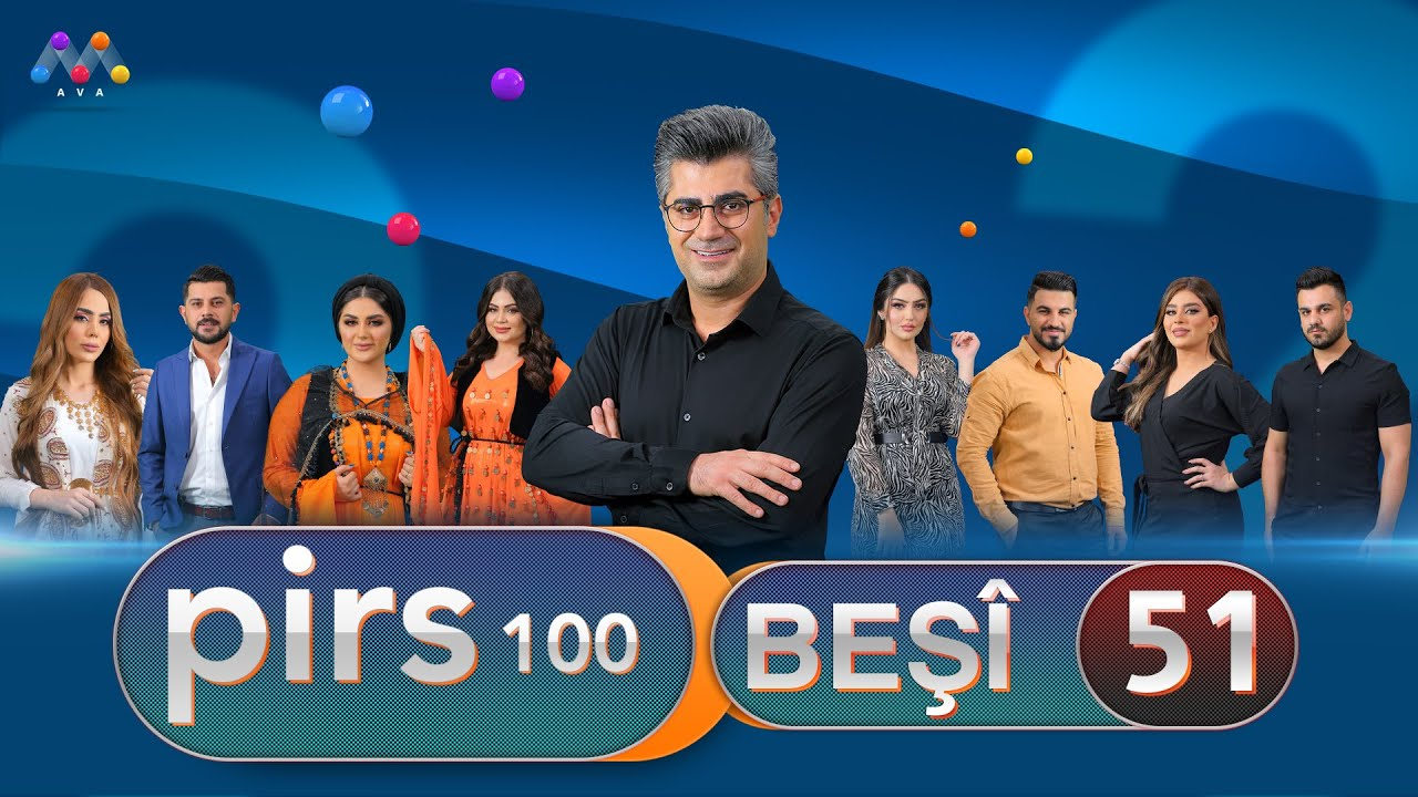 PIRS100 | beşî 51  [HD] | #AVAEntertainment
