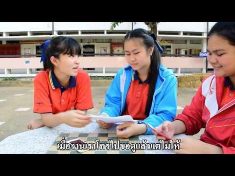 หนังสั้นภาษาอังกฤษ โรงเรียนสตรีศึกษา Little Girl