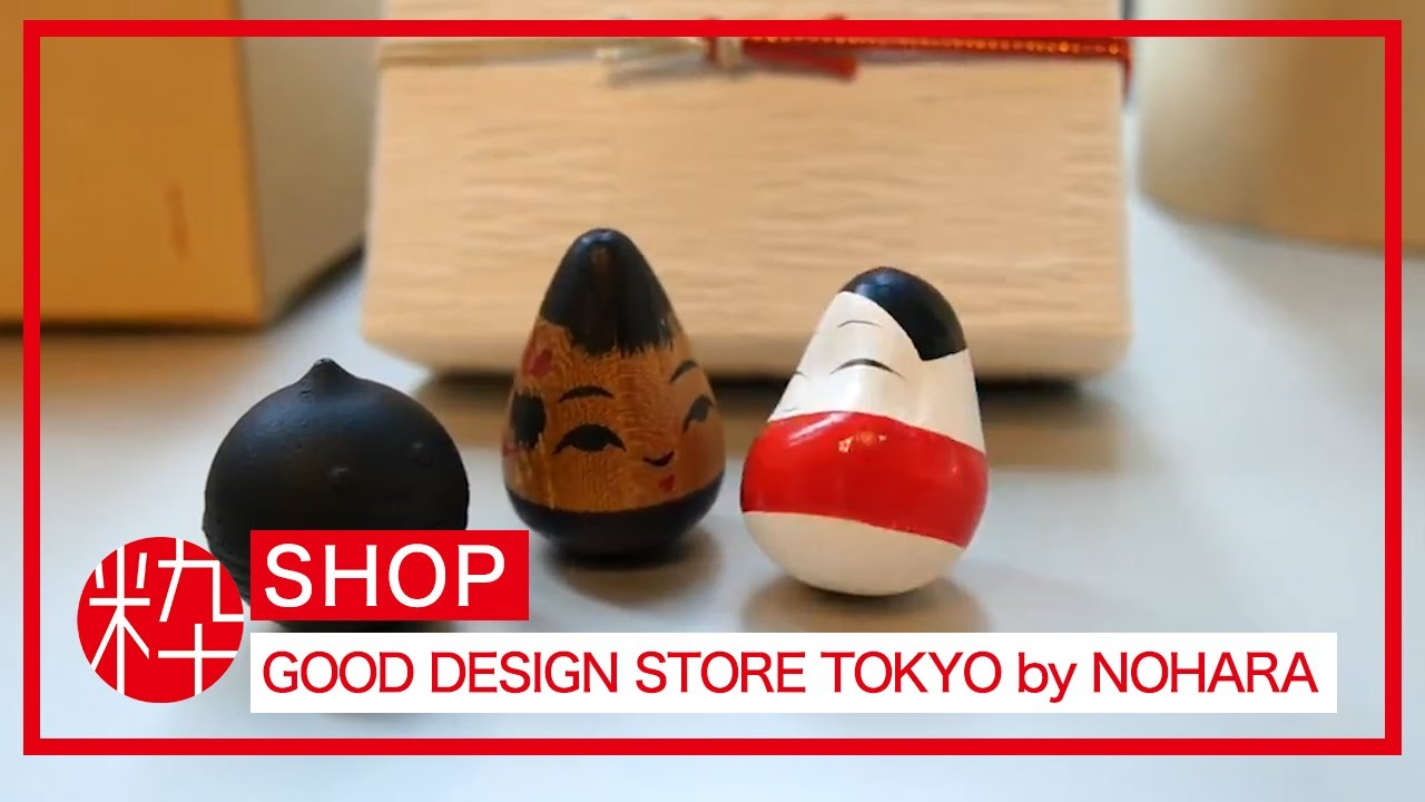 Good Design Store Tokyo: your one stop for innovative