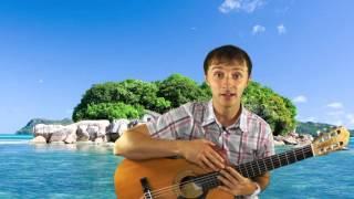 простые песни на гитаре подборка для начинающих гитаристов