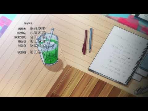 TsukiPro The Animation - SOARA