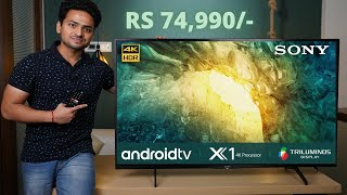 Sony 4K TV Unboxing & First Impressions | Sony 55X7500H 4k TV