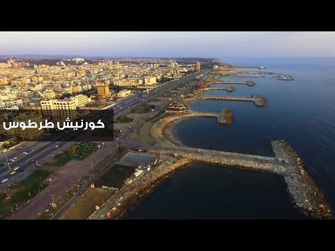 Syrisches Ministerium für Tourismus wirbt mit schönen Aufnahmen für mehr Urlauber / Tartus, Syrien