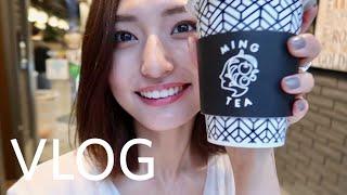 初めてのVLOGを撮影しました! 渋谷で大人気のタピオカ屋さんに行ったよ...