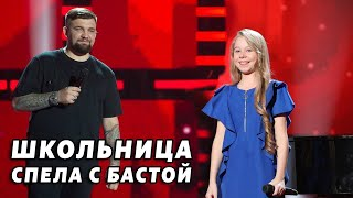 ШОК😱 Спела на концерте у Басты в Мегаспорте | Настя Кормишина | video by gazlive